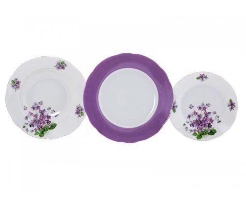 """Набор тарелок Leander """"Мэри-Энн 2391 Лиловые цветы"""" на 6 персон 18 предметов (19+23+25см)"""