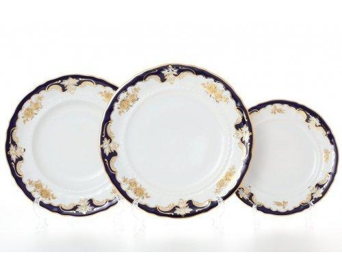 "Набор тарелок Leander Соната ""Кобальт 1457"" на 6 персон 18 предметов (19+23+25см)"