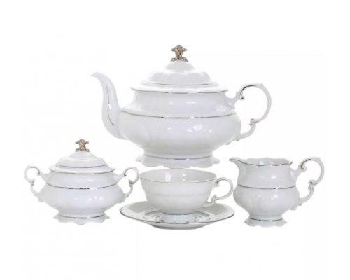 """Сервиз чайный Leander """"Соната 1138"""" на 6 персон 15 предметов"""
