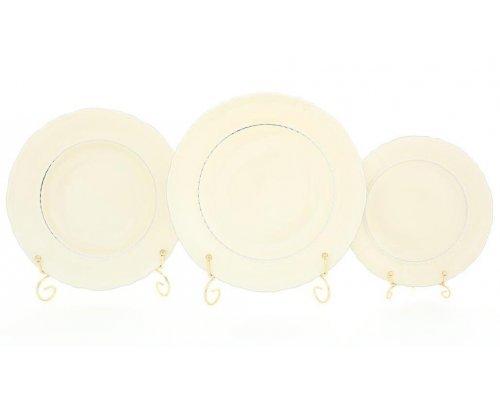 Набор тарелок Leander Соната 1138 слоновая кость, отводка платина на 6 персон 18 предметов