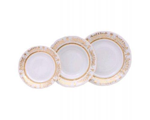 """Набор тарелок Leander Соната """"Золотые узоры"""" на 6 персон 18 предметов (19+23+25см)"""