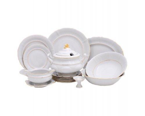 """Чайно-столовый сервиз Leander """"Соната 1139"""" Отводка золото на 6 персон 40 предметов"""