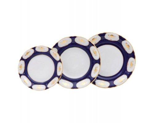 "Набор тарелок Leander Соната ""Кобальт 0443"" на 6 персон 18 предметов (19+23+25см)"
