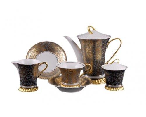 """Сервиз чайный Leander """"Светлана 2241"""" на 6 персон 15 предметов"""