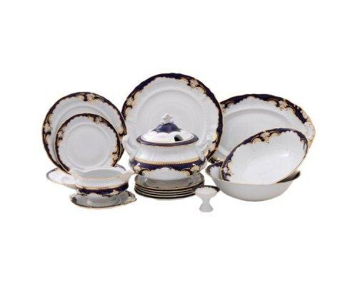 """Чайно-столовый сервиз Leander Соната """"Кобальт"""" на 6 персон 40 предметов"""