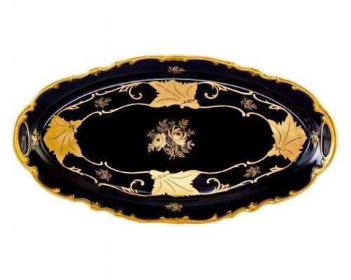 Блюдо овальное Кленовый лист синий Weimar Porzellan 50 см