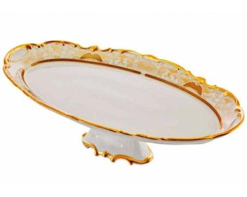 Блюдо овальное Симфония Золотая Weimar Porzellan 50 см