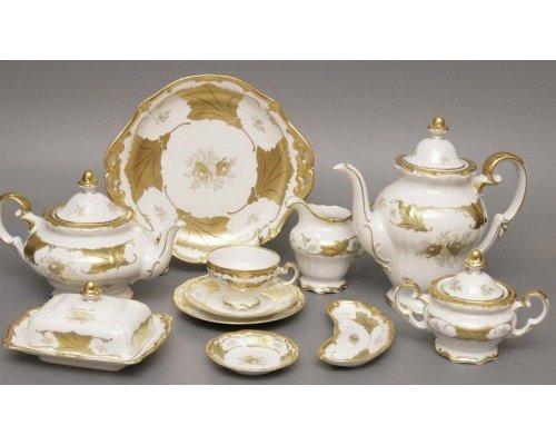 """Сервиз чайный 210мл. на 6 персон 21 предмет подарочный Weimar Porzellan """"Кленовый лист белый"""""""