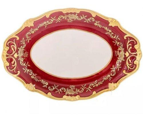 Блюдо овальное Ювел красный Weimar Porzellan 24 см
