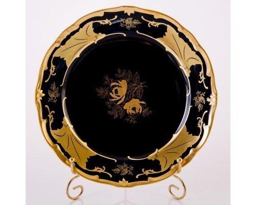 """Набор тарелок 24см. 6шт. Weimar Porzellan """"Кленовый лист синий"""""""