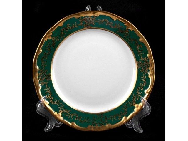 """Набор тарелок 17см 6шт Weimar Porzellan """"Ювел зеленый 876/3"""""""