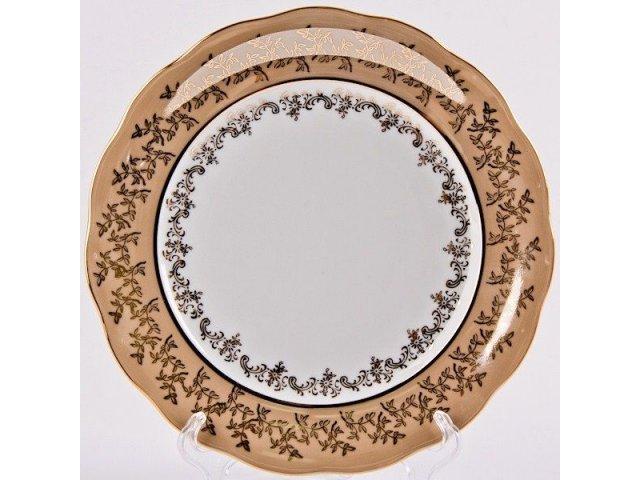 "Набор тарелок Bavaria ""Лист бежевый"" 24см 6шт."