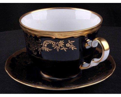 """Набор для чая 400мл. 2 предмета Weimar Porzellan """"Ювел синий 801"""""""