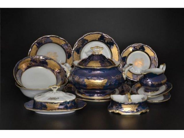 """Сервиз столовый Weimar Porzellan на 12 персон 48 предметов """"Кленовый лист синий"""""""