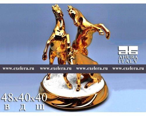 Статуэтка Кони 48 см Ceramiche Ahura
