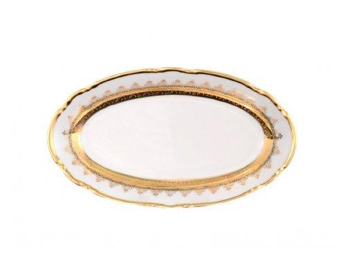 Блюдо овальное 21 см Тхун (Thun) Констанция Изумруд Золотой орнамент
