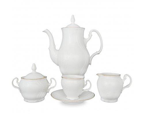 Кофейный сервиз на 6 персон 17 предметов Бернадотт Белый узор