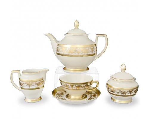 Чайный сервиз на 6 персон 17 предметов Falkenporzellan Imperial Crem Gold