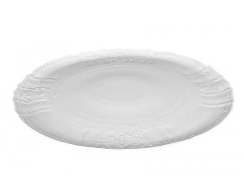 Тарелка для пиццы 32 см Бернадотт 0000 Недекорированный