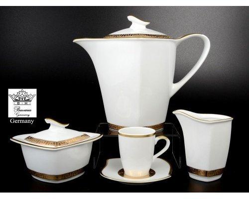 Мокка кофейный сервиз на 6 персон 17 предметов Soft Versace Бавария