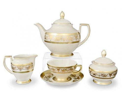 Чайный сервиз на 6 персон 17 предметов Falkenporzellan Constanza Cream Imperial Gold