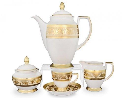 Кофейный сервиз на 6 персон 17 предметов Falkenporzellan Imperial Crem Gold