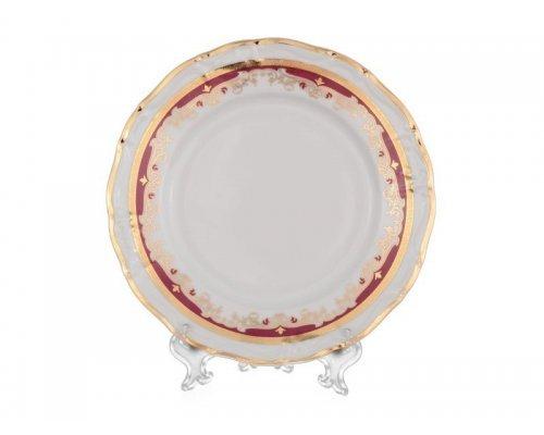 Набор тарелок Мария Луиза Красная лилия Thun 27 см (6 шт)