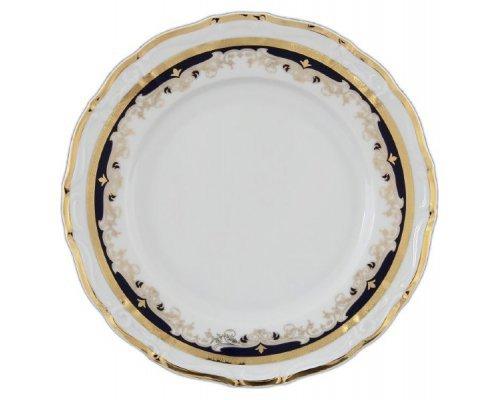 Набор тарелок Мария Луиза Синяя лилия Thun 27 см (6 шт)