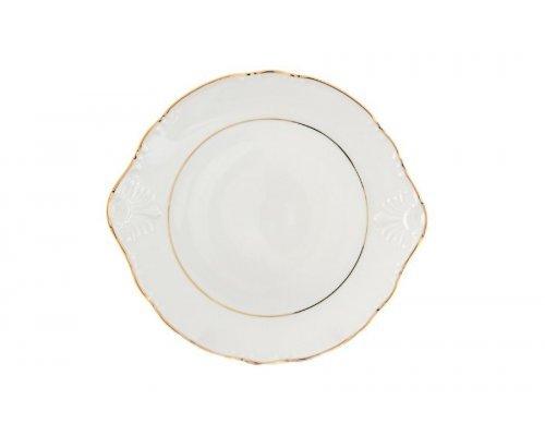 Тарелка для торта 27 см Тхун (Thun) Констанция Отводка золото