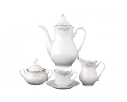 Кофейный сервиз на 6 персон 17 предметов Тхун (Thun) Констанция Серый орнамент Отводка платина