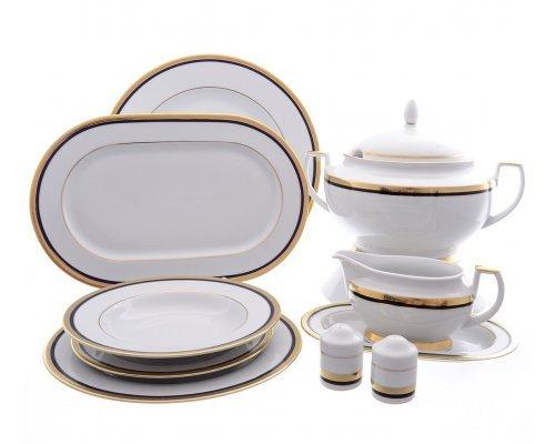 Столовый сервиз на 6 персон 27 предметов Falkenporzellan Cobalt Gold 9030