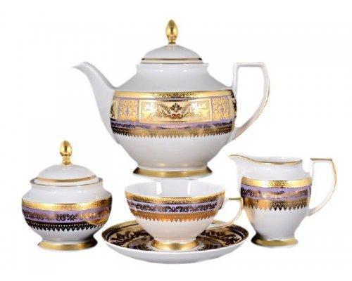 Чайный сервиз на 6 персон 17 предметов Falkenporzellan Diadem Violet Creme Gold
