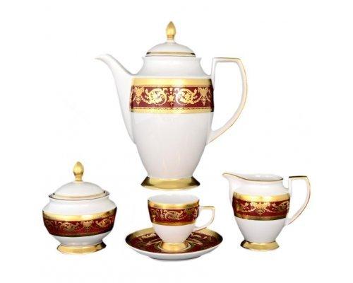 Кофейный сервиз на 6 персон 17 предметов Falkenporzellan Imperial Bordeaux Gold