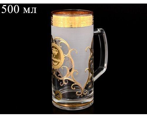 Пивная кружка 500 мл Версаче Богемия А-М Богемия Кристал (Bohemia Crystal)
