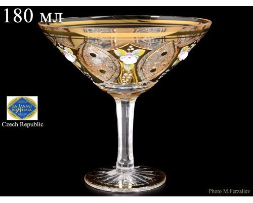 Бокал для мартини 180 мл Яхами (Jahami) Золото (1 шт)