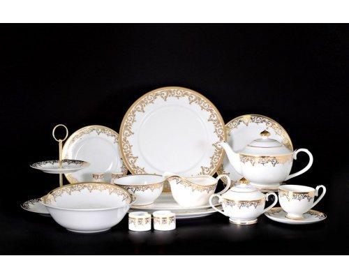 Столово-чайный сервиз на 12 персон 79 предметов Согдиана Royal