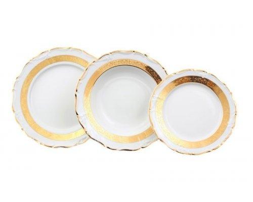 Набор тарелок 18 предметов Тхун (Thun) Мария Луиза Золотая лента (6 шт)