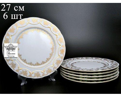 Набор тарелок 27 см Venezie Redrose Polirgold Бавария (6 шт)
