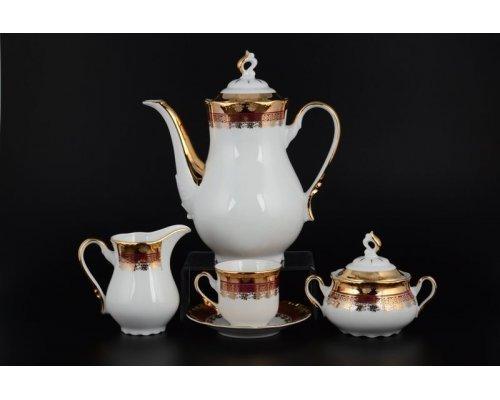 Кофейный сервиз на 6 персон 15 предметов Тхун (Thun) Констанция Рубин Золотой орнамент