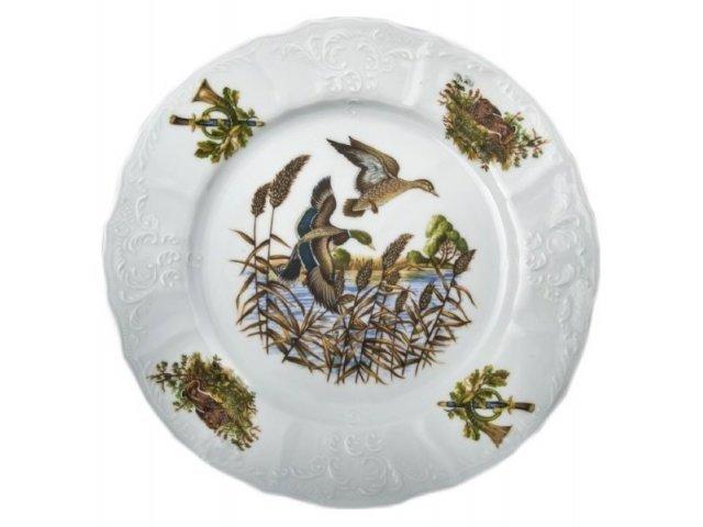 Тарелка 25 см Бернадотт Охота (1 шт)