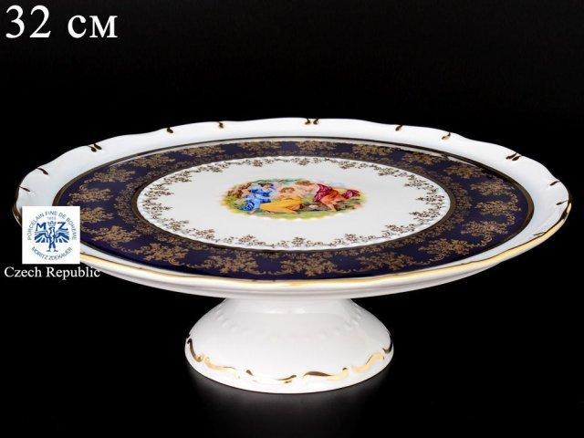 Тарелка для торта 32 см на ножке Офелия Мадонна Кобальт Старорольский Фарфор (MZ)