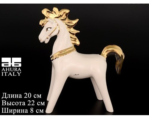 Cтатуэтка Лошадь 22 см Ceramiche Ahura