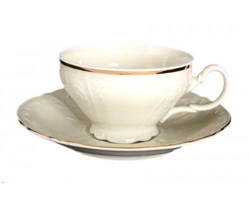 Набор чайных пар Bernadotte Белый узор Be-Ivory 220 мл (6 пар)