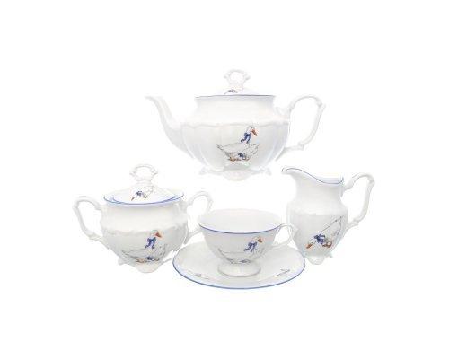 Чайный сервиз Гуси Repast на 6 персон 15 предметов