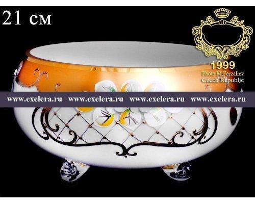 Ваза для фруктов тройножка 21 см Лепка Белая S-A Богемия Кристал (Bohemia Crystal)