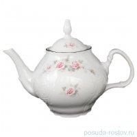 Чайник заварочный Бернадотт Серая роза золото 1,2 л