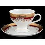 Набор чайных пар 220 мл 6 персон Тхун (Thun) Кристина Красная Лилия (6 пар)