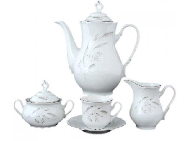 Кофейный сервиз на 6 персон 17 предметов Тхун (Thun) Констанция Серебряные колосья