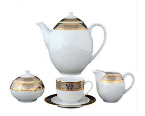 Кофейный сервиз Thun Опал Широкий кант платина золото на 6 персон 17 предметов