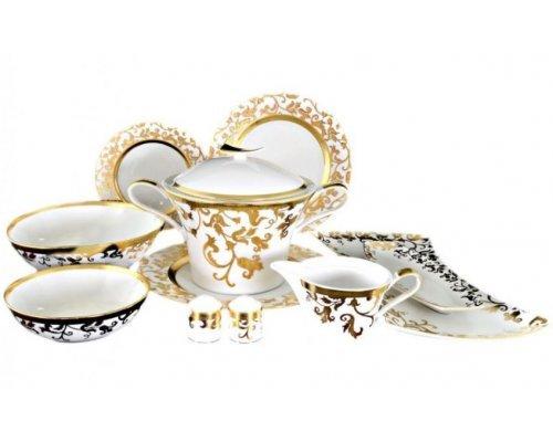 Столовый сервиз на 6 персон 27 предметов Falkenporzellan Tosca White Gold